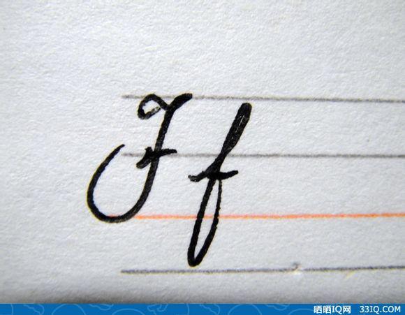 教你写英语字母花体字